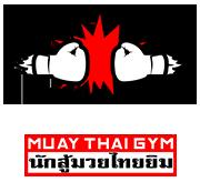 logo-naksu-white